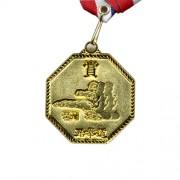 일반 메달 [품새]